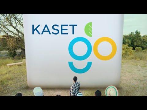 Kaset-Go-แอปดีๆ-สําหรับเกษตรกร