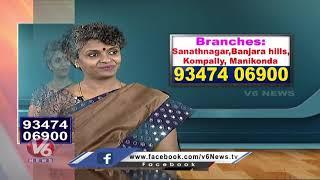 Reasons backslashu0026 Treatment For Hormonal Imbalance | Ziva Fertility Center | V6 Good Health - V6NEWSTELUGU