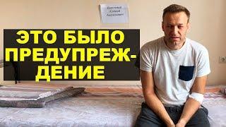 Отравление Навального как