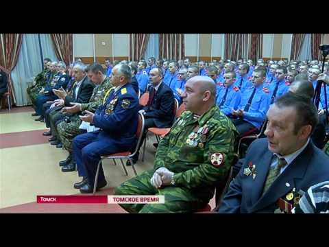 В Томском кадетском корпусе прошла встреча ветеранов локальных войн