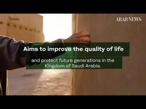 Saudi Green Initiative Forum: All you need to know: Special Coverage