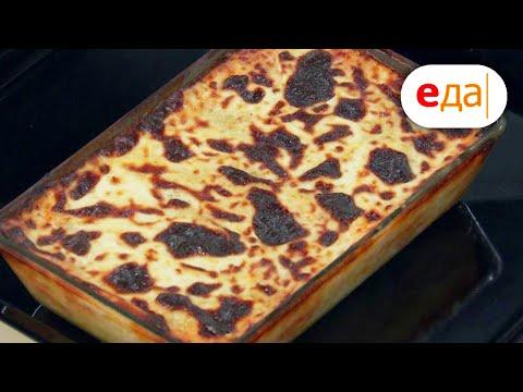 Картофельная запеканка в стиле лазаньи | Кухня по заявкам