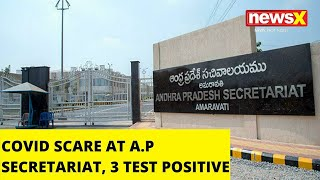 JAGAN'S GUARD & 3 STAFF MEMBERS OF ANDHRA SECRETARIAT TEST +VE |NewsX - NEWSXLIVE