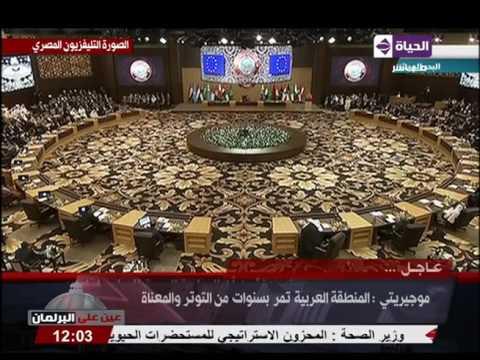 """عين على البرلمان - موجيريتى أمام القمة العربية """"المنطقة العربية تمر بسنوات من التوتر والمعاناه"""