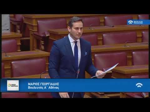 Μ. Γεωργιάδης /Ερώτηση για τις 120 δόσεις / 23-4-2018