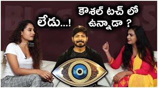 Pooja Ramachandran About Bigg Boss Telugu Reality Show | #biggbosstelugu4 - TFPC