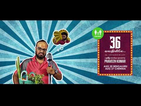 Praveen Kumar's 36 Vayathinile! - First ever TAMIZH standup show!
