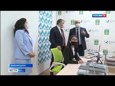 Глава Коми с рабочей поездкой посетил Усинский район