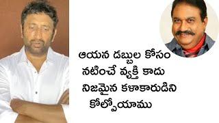 Director Srinu Vaitla Emotional Words About Jaya Prakash Reddy - RAJSHRITELUGU