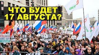 Как Кремль сливает