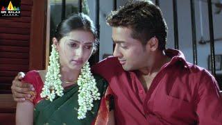 Nuvu Nenu Prema Movie Suriya and Bhumika Marriage Scene | Telugu Movie Scenes | Sri Balaji Video - SRIBALAJIMOVIES