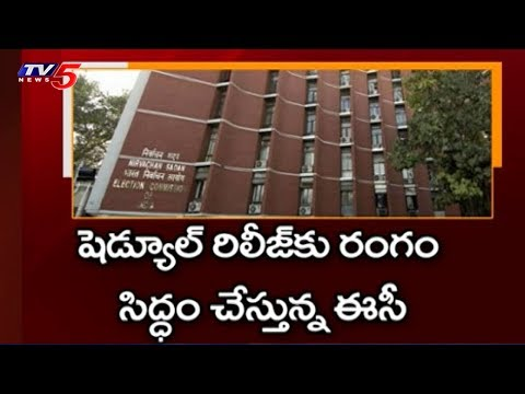 Election Commission Preperations on 2019 General Election | TV5 News