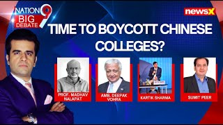 Chinese Apps Made Mandatory For Indian Students   Time To Boycott Chinese Colleges?   NewsX - NEWSXLIVE