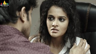 Maya Mall Movie Scenes | Sonia with her Boss | 2020 Latest Movie Scenes | Sri Balaji Video - SRIBALAJIMOVIES