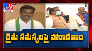 AP లో BJP నాయకుల ముఖ్య సమావేశం - TV9 - TV9