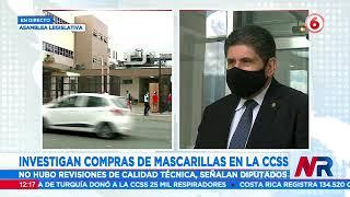Investigan compra de mascarillas en CCSS