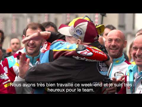 Highlights - 2019 #Moto2 French GP