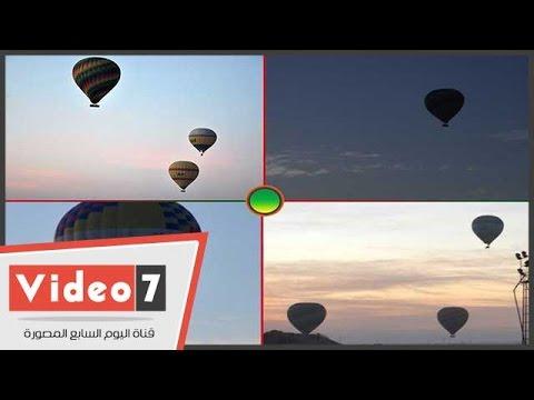 بالفيديو والصور.. سماء الأقصر تكتسى بـ280 رحلة بالون تقل 5450 سائحا
