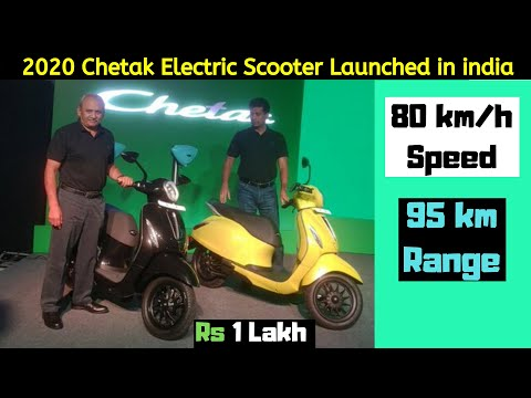 Bajaj Chetak Electric Scooter Launched in India 2020 - Rs 1 Lakh