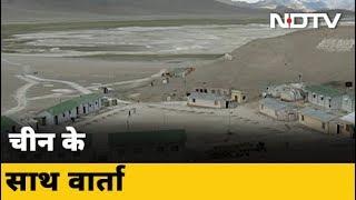 चीन के साथ सीमा विवाद के शांतिपूर्ण समाधान के लिए बातचीत जारी : विदेश मंत्रालय - NDTVINDIA