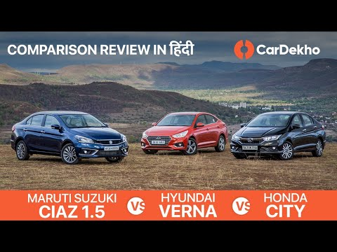 Maruti Suzuki Ciaz 1.5 Vs Honda City Vs Hyundai Verna: Diesel Comparison Review in Hindi | CarDekho