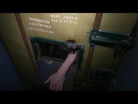 Ukraine kicks off 'big sale' of old prisons   AFP