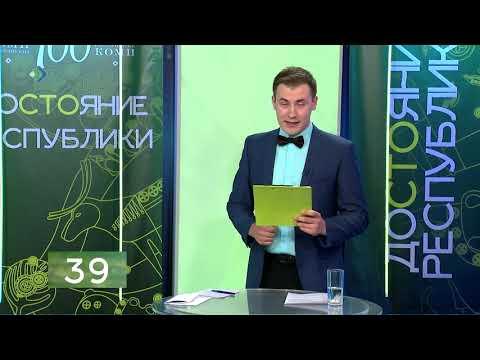Достояние Республики. Усть-Цилемский район. 20.07.21