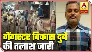 Watch Top 25 stories of the day in 4 minutes - ABPNEWSTV