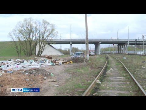 Отходы на захламленном участке съезда с Юго-западной Окружной Ярославля достигают в более трех тонн
