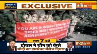 तो इस लिए पीछे हटने पर मजबूर हुआ चीन | Special Report | IndiaTV - INDIATV