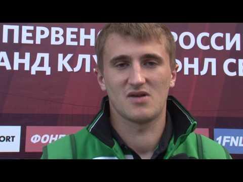 Обращение Дмитрия Сасина к болельщикам