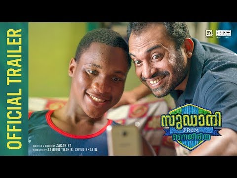 Sudani From Nigeria Official Trailer | Zakariya | Soubin Shahir