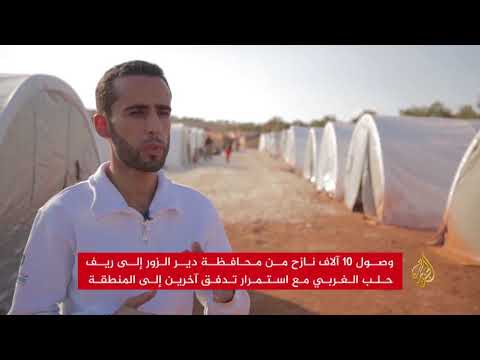 ظروف معيشية صعبة لنازحي دير الزور بريف حلب