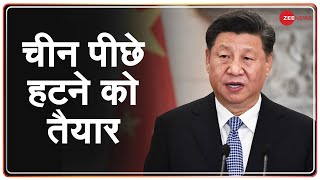 China: भारत-चीन LAC पर तनाव कम करना चाहते हैं | India-China tensions - ZEENEWS