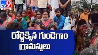 బైంసా-నిర్మల్ జాతీయ రహదారిపై ధర్నా - TV9 - TV9