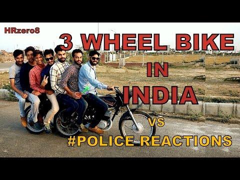 connectYoutube - 3 Wheel bike in India Vs Police Reactions