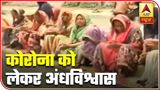 How Will Superstitions Regarding Coronavirus Come To An End? | ABP News - ABPNEWSTV