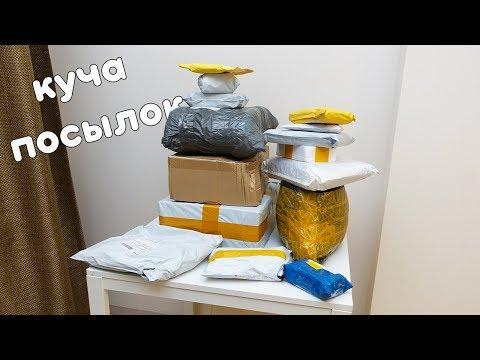 AliExpress КУЧА ПОСЫЛОК! Распаковка ГОРЫ СМАРТФОНОВ!