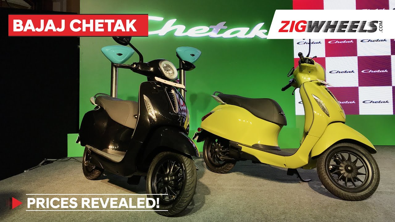 Bajaj Chetak Launched, Prices Revealed, Variants, Range & More
