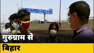 Coronavirus Lockdown: Bihar जाने के लिए पैदल ही चल दिए मजदूर - NDTVINDIA