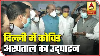 Watch top 20 political news stories of the day - ABPNEWSTV