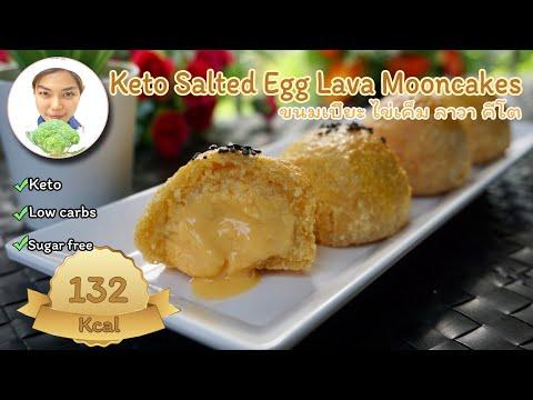 Keto-Salted-Yolk-Lava-Mooncake