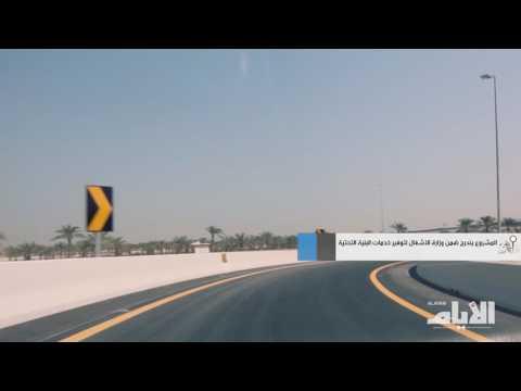 افتتاح أولى مراحل تطوير تقاطع الجسرة