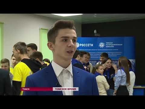 Томская область присоединилась ко всероссийскому фестивалю энергосбережения «Вместе ярче»