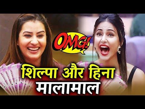 Shilpa Shinde And Hina Khan Becomes CROREPATI After Bigg Boss 11