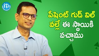 Goodwill of Patients is our Top Priority - Dr. G Anil Krishna | Dil Se with Anjali | iDream Movies - IDREAMMOVIES