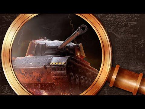 Os tanques secretos da Segunda Guerra Mundial | Nerdologia