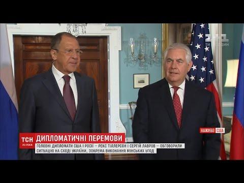 Лавров та Тілерсон зустрілись у Вашингтоні, аби обговорити ситуацію в Україні та Сирії