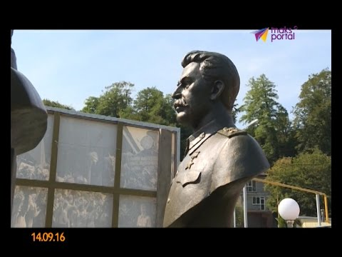 В селе Пластунка установили монумент Сталина
