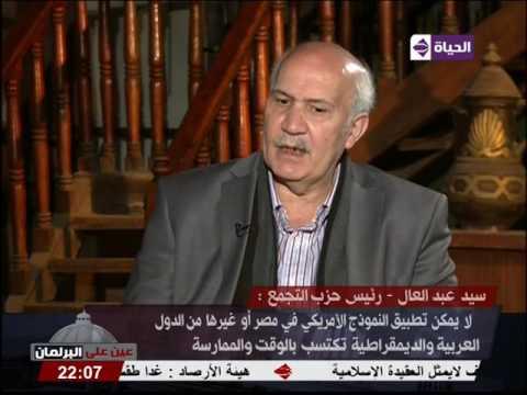 """عين على البرلمان -عبد العال """" تيران وصنافير كانت مفاجأة للدولة المصرية والشعب غير جاهز للمناقشة"""